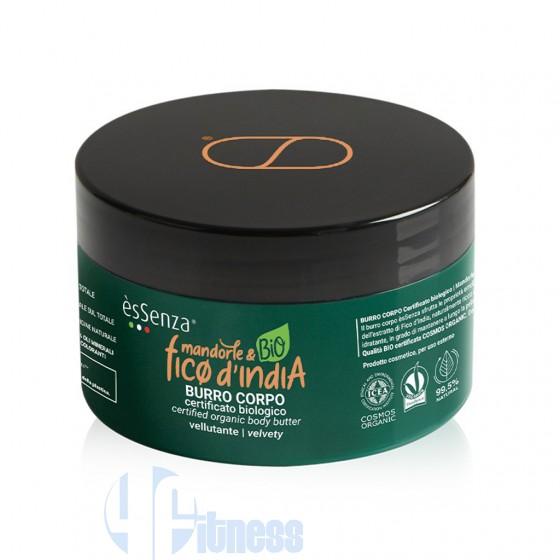 Vividus Tea Tree Oil Prodotti Erboristici