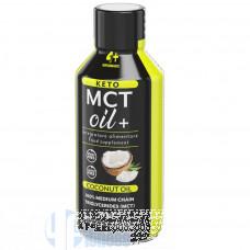4+ NUTRITION KETO MCT OIL+ 500 ML