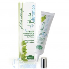 HELAN HJDRATA JALURONICO FILLER 15 ML