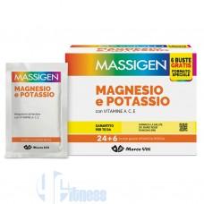 MASSIGEN MAGNESIO E POTASSIO 24+6 BUSTE