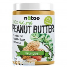 NATOO 100% NATURAL PEANUT BUTTER CRUNCHY 1 KG