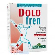 NATURANDO DOLOFREN 30 CPR