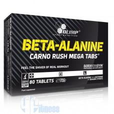 OLIMP BETA-ALANINE CARNO RUSH MEGA TABS 80 CPR