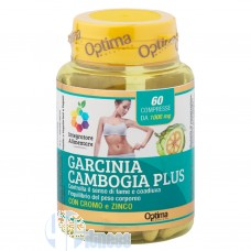 OPTIMA GARCINIA CAMBOGIA PLUS 60 CPR