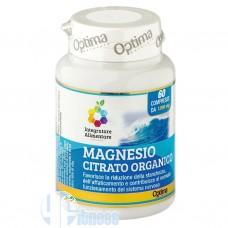 OPTIMA MAGNESIO CITRATO ORGANICO 60 CPR