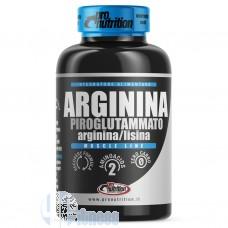 PRO NUTRITION ARGININA PIROGLUTAMMATO 70 CPS