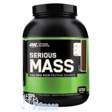 OPTIMUM SERIOUS MASS 2,70 KG