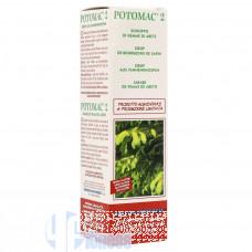 VEGETAL PROGRESS POTOMAC 2 60 ML
