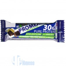 VOLCHEM PROMEAL ZONE BAR 50 GR