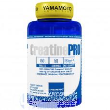 YAMAMOTO CREATINE PRO 150 CPR