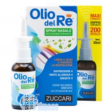 ZUCCARI OLIO DEL RE SPRAY NASALE DECONGESTIONANTE 30 ML