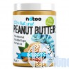 NATOO 100% NATURAL PEANUT BUTTER SMOOTH 1 KG